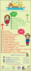 Flyer_Chinese_Tips_2015-02-19_Print
